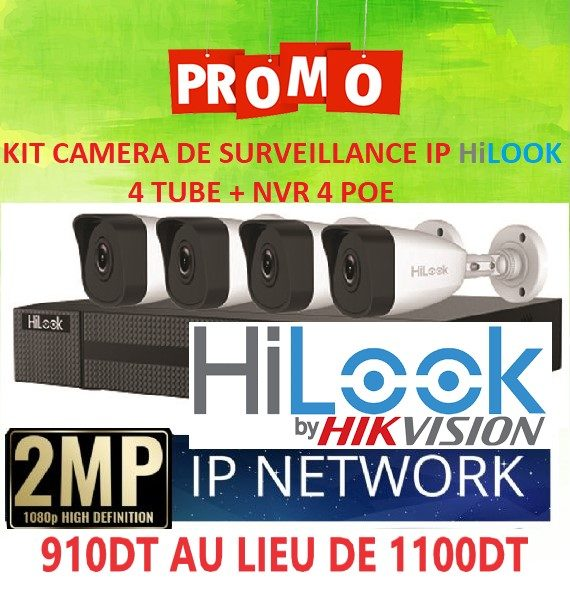 HILOOK IP 2MP KIT 4 CAMERA + NVR